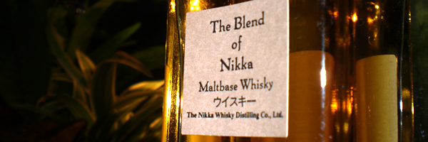 Nikka whisky review